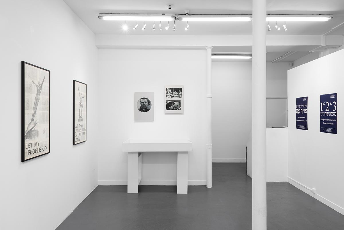 On a aimé : Yevgeniy Fiks à la galerie Sator